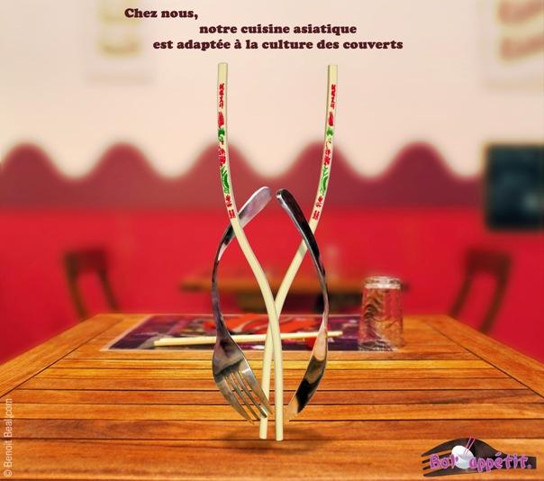 Cuisine asiatique et Française